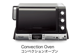 Convection Oven コンベクションオーブン